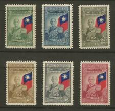 China republic 1945 - SG 784/89 MNH