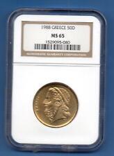 Greece. 50 Drachmai 1988 NGC MS-65, Greek Democracy, RRR Greek coin, No : 21