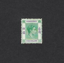 Hong Kong Scott Number 165a Mint Hinged MH Stamp
