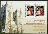 Canada #2477 Royal Wedding Day Souvenir Sheet MNH