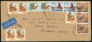 MayfairStamps Zambia 1983 to Grand Rapids Michigan Air Mail Cover wwo7993