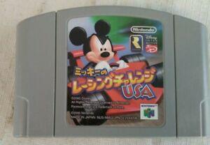 Mickey's Racing Challenge USA (Nintendo 64 2000) Cartridge Only N64 Japan Import