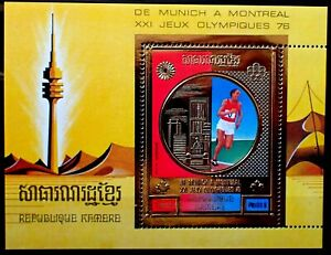 CAMBODGE CAMBODIA / GOLD SHEET / OLYMPIC GAMES MONTREAL 1976 / MNH