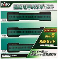 Kato 10-039 Series 103 Commuter Train KOKUDEN-005 Emerald Green (N scale)