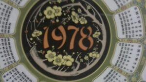 Wedgwood of Etruria & Barlaston - 1978 Samurai Calendar Plate B3LB