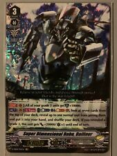 Cardfight Vanguard SUPER DIMENSIONAL ROBO DAILINER V-EB08/001EN VR
