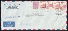 17710 - TAIWAN CHINA 1974 COVER TAIPEI TO DARMSTADT GERMANY