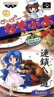 Super Nazo Puyo Rulue no Roux Nintendo SNES Japan Version