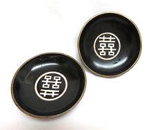 2 Pc. Vintage Chinese Cloisonne Enamel Pin Trays / Ashtrays ~ Black & White