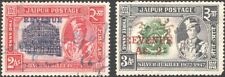 INDIA, Jaipur, 1947-48. Revenue Fee Stamps Overprint (3), Used