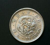 Korea 1906 10 Chon Silver Coin. KM-112. High Grade.Very Rare !!! 大韓 光武十年 十錢 ⭐⭐⭐