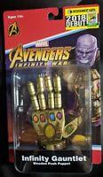2018 SDCC Avengers: Infinity War Infinity Gauntlet Wooden Push Puppet