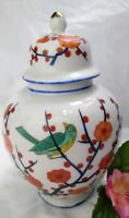 Enesco Temple Jar Made in Japan Ginger Bird Blossoms