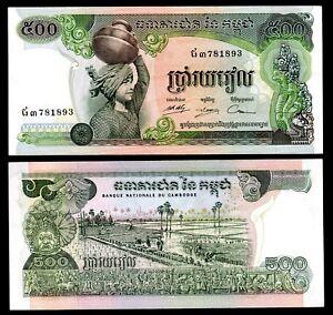 CAMBODIA IN ASIA, 1 PCE OF 500 RIELS, ND(1973), P-16b,