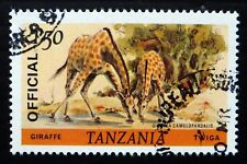 TANZANIA 1984 - 1/50 Giraffe Official SG066 Fine/Used SEE BELOW NJ58