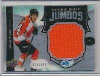 2017-18 Ice Rookie Relic Jumbos RRJ-NP Nolan Patrick /199 Philadelphia Flyers