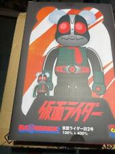 Medicom 400% Bearbrick ~ Kamen Rider No.2  Be@rbrick Old Version USA SHIP FREE