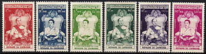 CAMBODIA - Sc 53 - 58 - COMPLETE MH SET - LOOK!