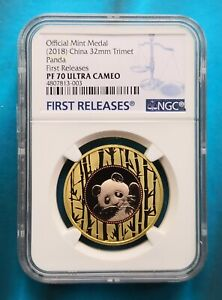 2018 China 32mm TRIMET Panda medal First Releases,NGC PF70UC,China coin