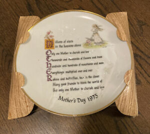 """Holly Hobbie Commemorative Edition Mothers Day 1973 Plate Porcelain 10.5"""" SEALED"""