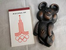 Vintage old USSR metal wall plaque Olympic Bear + notepad 1980 Games Moscow