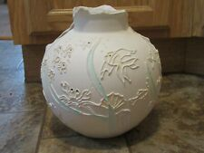 1989 Shadrak Vase,Underwater Design,Crab,seahorse,shel ls,Used,7 1/2 in.high.