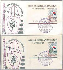 Postal History Korean Stamps
