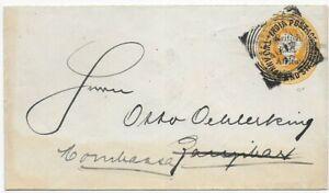 British East Africa 1895 ? - Letter to Mombasa - Ganzsache Indien mit Überdruck