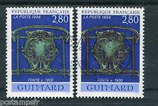 FRANCE - 1994, VARIETE COULEURS timbre 2855, EXPO ARTS DECORATIFS, oblitéré