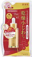 Kracie HADABISEI Wrinkle Care Dense Moisture Serum 30ml Japan free ship