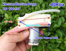 DC 12V-15V Double Headed Vacuum Air Pump Mini Suction Pump Diaphragm Pump -80kpa