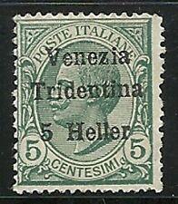 Austria Offices Abroad -  VENEZIA TRIDENTINA  1918  Scott  no. N61