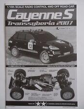 New Tamiya Porsche Cayenne S 2007 58406 Build Manual/Instructions 11050693