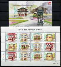 Macau Macao 2005 Bibliotheken Libraries Architektur 1382-1385 KB Block 132 MNH