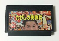 USED Nintendo FC Takeshi no Chousenjou JAPAN NES Game Soft Only Famicom Kitano