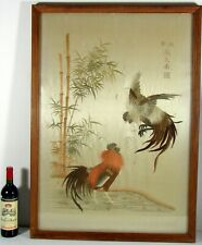 ANTIQUE CHINESE CHINA QING DYNASTY EMBROIDERY HANGING PANEL COCKFIGHT SIGNED FR