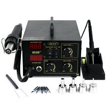 2 in 1 SMD Soldering Rework Station Hot Air Heat Gun Solder Iron Welder Digital
