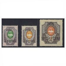 Russia Post Offices Abroad In Turkish Empire JAFFA Overprint MLH 3 Stamps (4-25)