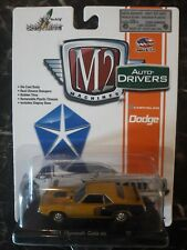 M2 Machines Auto-Drivers 1971 Plymouth Cuda 383 Mustard Yellow R34 Long Card