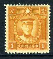 China 1933 1¢ Hong Kong Martyr Perf 13 No Secret Mark MNH  L695