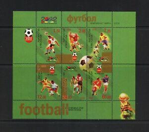 F914 Kirghizistan 2002 Football Coupe Du Monde Feuille MNH