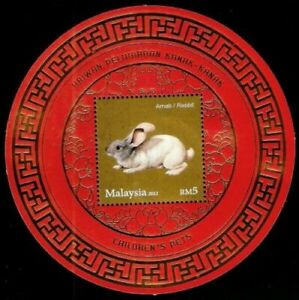 [SJ] Children Pets Malaysia 2011 Rabbit Lunar (ms) MNH *gold stamping *odd
