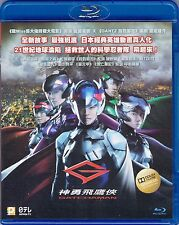 Gatchaman (2013) Blu-Ray [Region A] Live Action Movie English Subtitles Slipcase