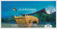 Togo Architecture Stamps 2017 MNH Bridges Belt and Road Forum 1v M/S