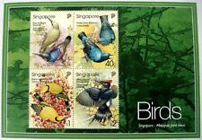 TROPICAL BIRDS STAMPS MINIATURE SHEET 4 MNH SINGAPORE MALAYSIA BLUEBIRD ORIOLE