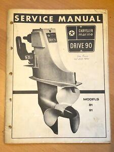 Chrysler Dana 81 & 91 Drive 90 HP Outdrive Outboard Motor Service Repair Manual