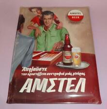 GREECE AMSTEL BEER TIN ADVERTISING SIGN GREEK BEERS BAR PUB METAL ALUMINIUM