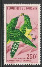 LDahomey #C36 (AP14) VF MINT LH - 1967 250fr Emerald Cuckoos