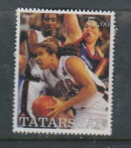 Basketball - Individual Stamp - Unused - From Sydney Olympics 2000