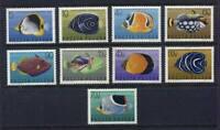 35739) Poland 1967 MNH Tropical Fish 9v Scott #1492/500